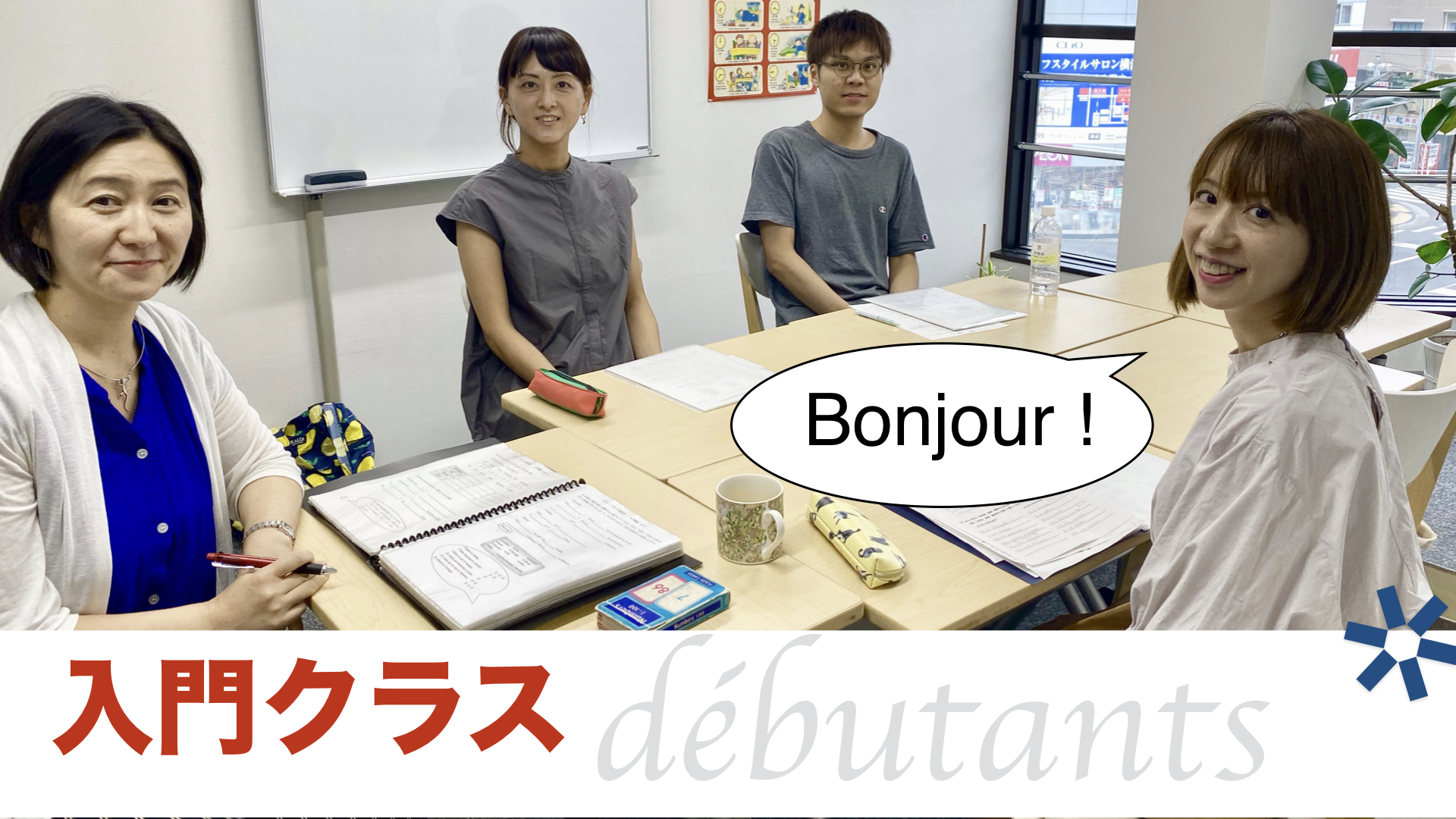 Learn French Yokohama